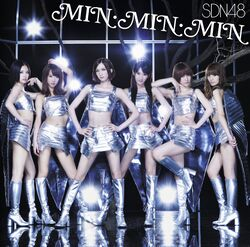 MIN・MIN・MIN (TYPE A) (CD+DVD).jpg