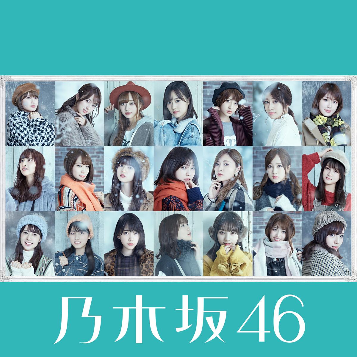 乃木坂 八 枚 目 シングル