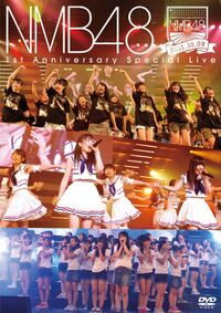 NMB48 1st Anniversary Special Live.jpg