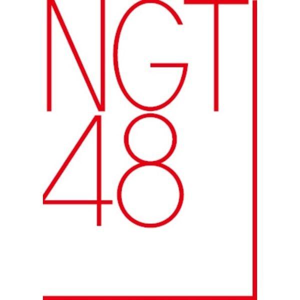 ファイル:NGTロゴ.jpg