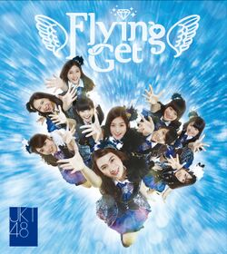 Flying Get Alfa Group盤.jpg