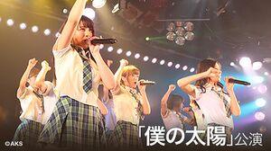 僕の太陽」リバイバル公演 (2016...