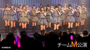チームM 2nd Stage「RESET」.jpg